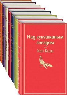 Обложка Яркие страницы (комплект из 7 книг)