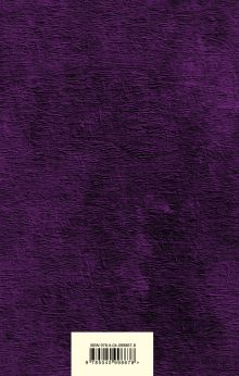 Обложка сзади Фауст и Божественная комедия: главные памятники поэтической культуры (комплект из 2 книг)