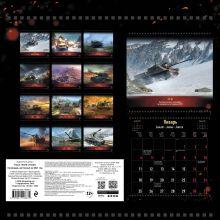 Обложка сзади Танки. World of Tanks. Календарь настенный 2021 год (300х300)