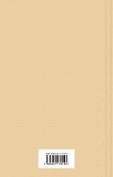 Обложка сзади Унесенные ветром (комплект из 2 книг)