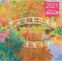 Обложка Клод Моне. Календарь настенный на 2021 год (300х300 мм)