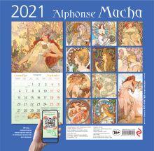 Обложка сзади Альфонс Муха. Календарь настенный на 2021 год (300х300 мм)