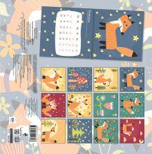 Обложка сзади Забавные лисы. Календарь настенный на 2021 год (300х300 мм)