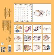 Обложка сзади Милые совы. Календарь настенный на 2021 год (300х300 мм)