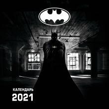 Обложка Бэтмен. Календарь настенный на 2021 год (300х300 мм)