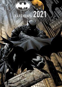 Обложка Вселенная DC Comics. Настенный календарь-постер на 2021 год (315х440 мм)