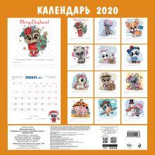 Обложка сзади Мой милый полиглот. Календарь для изучения иностранных языков с ребенком 2021