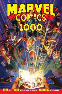 Обложка Marvel Comics #1000. Золотая коллекция Marvel Эл Юинг