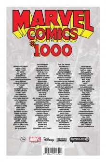 Обложка сзади Marvel Comics #1000. Золотая коллекция Marvel Эл Юинг