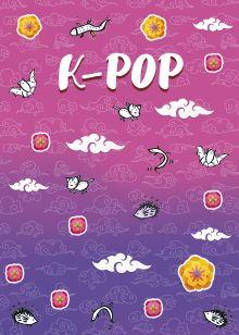 K-POP. Тетрадь (А5, 48 л., УФ-лак, накидки, клетка-стандарт)