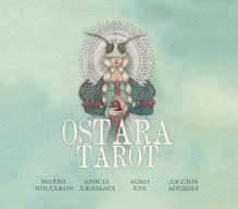 Ostara Tarot. Таро Остары (78 карт и руководство для гадания в подарочном оформлении)