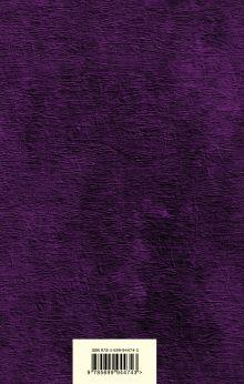 Обложка сзади Брутальная проза Чарльза Буковски (комплект из 2 книг: Хлеб с ветчиной и Почтамт)