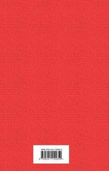 Обложка сзади Осенний вечер (комплект из 6 книг: Цветы для Элджернона, Над пропастью во ржи, Шоколад и др.)