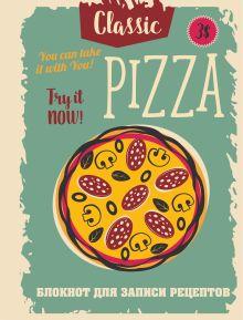 Блокнот для записи рецептов (Пицца)