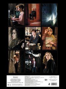Обложка сзади Гарри Поттер. Постер-бук. Vol.2. Еще больше волшебных отрывных постеров (9 шт.)
