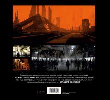 Обложка сзади Бегущий по лезвию 2049. Вселенная фильма Таня Лапуант