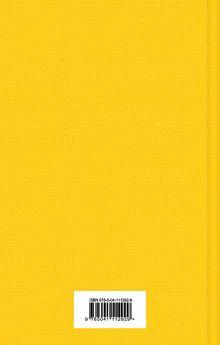 Обложка сзади Граф Монте-Кристо (комплект из 2 книг)