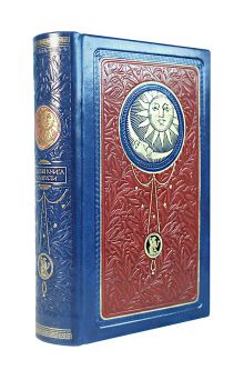 Большая книга мудрости. Книга в коллекционном кожаном инкрустированном переплете с тремя видами тиснения и украшенным обрезом (Синяя)