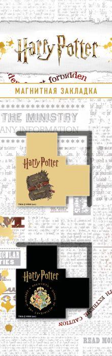 Магнитные закладки с вырубкой. Гарри Поттер. Чудовищная книга о чудовищах и Гриффиндор (2 шт.)