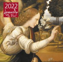 Леонардо да Винчи. Календарь настенный на 2022 год (300х300 мм)