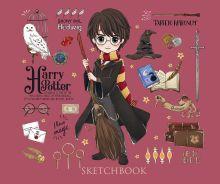 Скетчбук. Гарри Поттер. Коллекция «Cute kids» (твердый переплет, 96 стр., 240х200 мм)