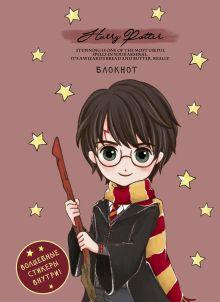 Блокнот. Гарри Поттер. Коллекция «Cute kids» (А5, 64 л., цветной блок, со стикерами)