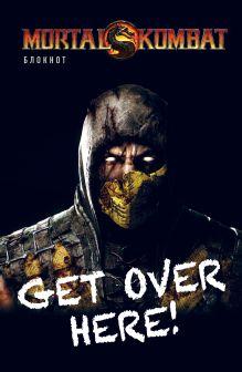 Блокнот. Mortal Kombat. Scorpion (формат А5, 80 л., тонированный блок)