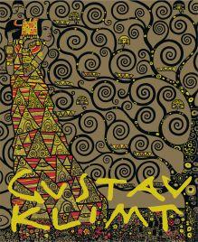 Густав Климт. Шедевры графики в эксклюзивном оформлении (нов.оф.2021)