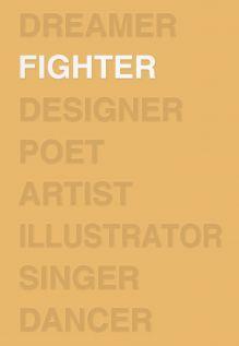 Ежедневник Fighter (манговый). А5, твердый переплет, блинтовое тиснение, полусупер, 224 стр.