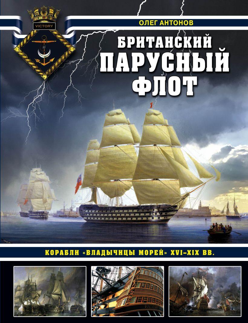 https://cdn.eksmo.ru/v2/ITD000000001230225/COVER/cover1__w820.jpg