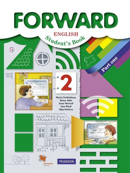 Английский язык. 2класс. Учебник. Часть 1