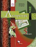 УМК Г. В. Москвина и др. 5-9 . Литература