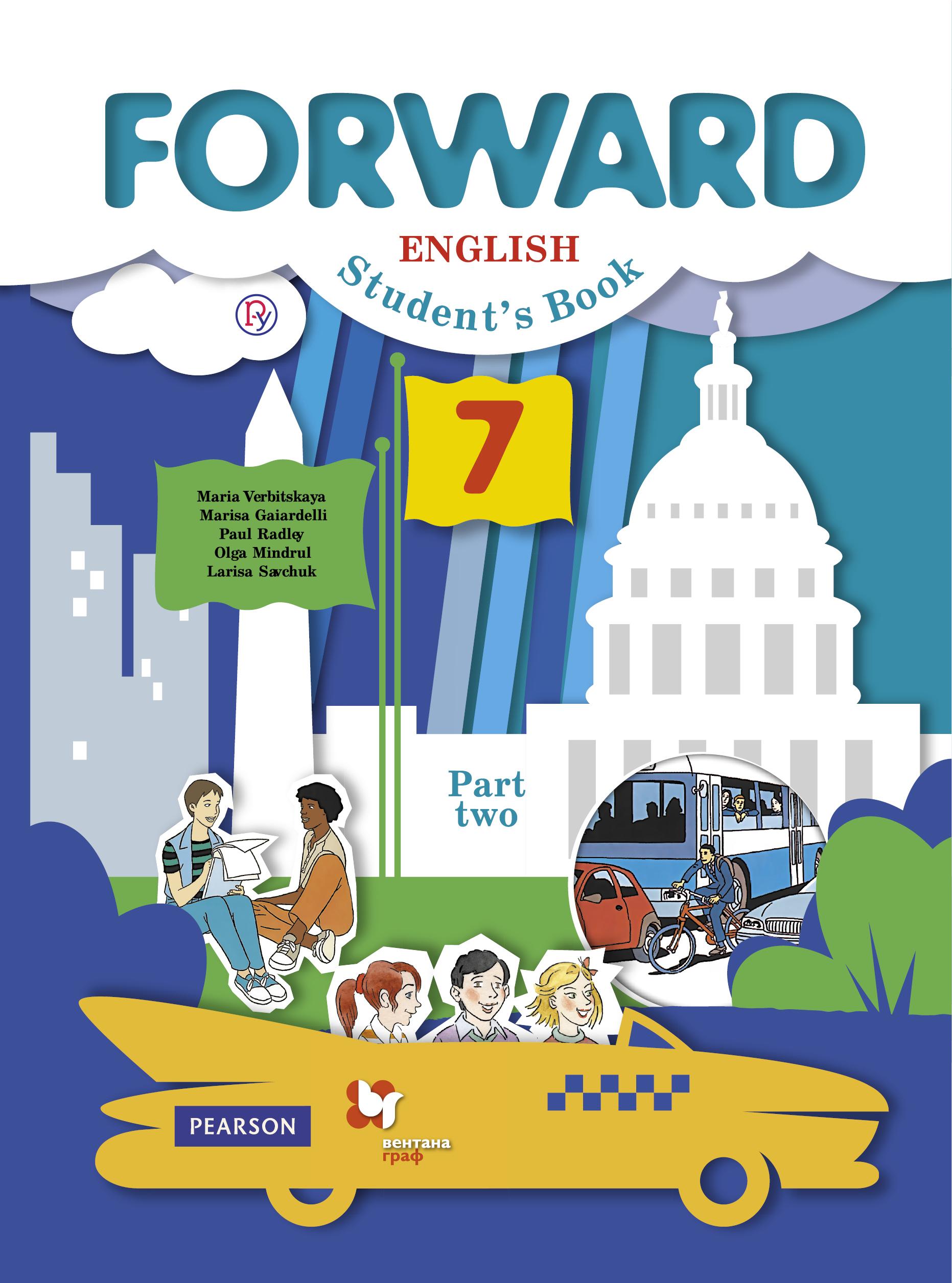 Учебник 5 гдз forward класс english