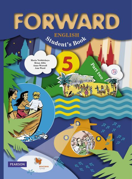 Английский язык. 5класс. Учебник. Часть 2