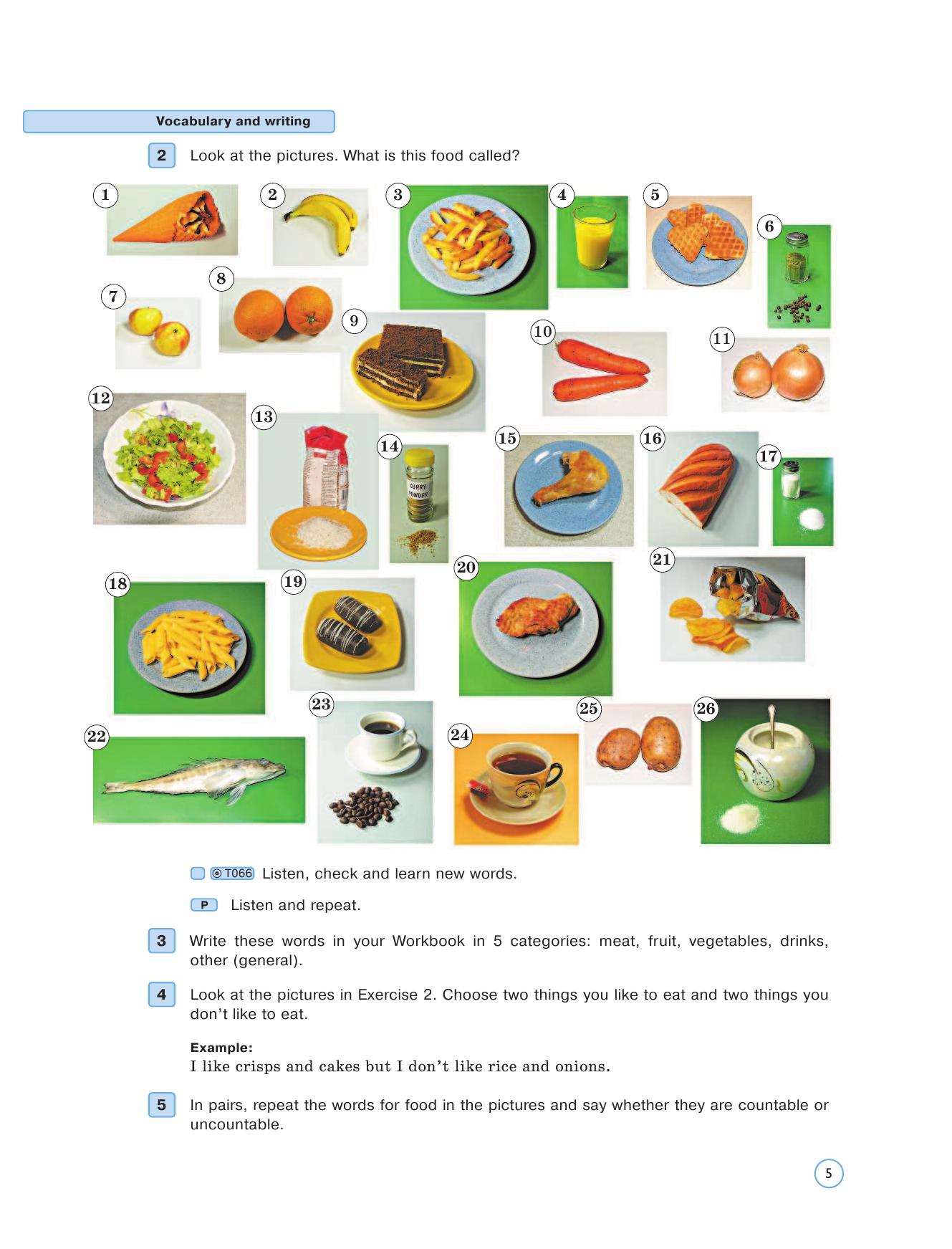 гдз форвард учебник класс онлайн 6