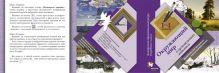 Виноградова Н.Ф. - Окружающий мир в произведениях живописи. 1–4 классы. Электронное учебное издание (CD) обложка книги