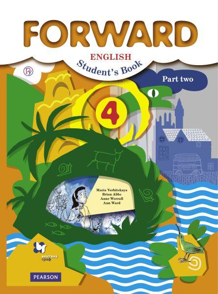 Английский язык. 4класс. Учебник. Часть 2