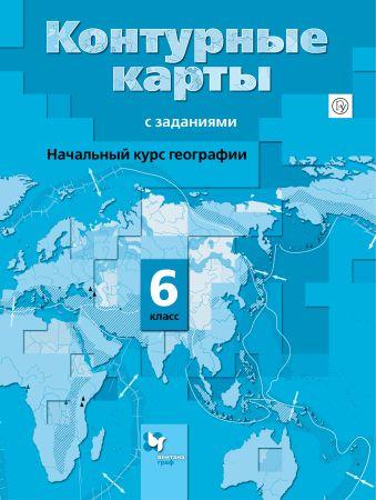 Начальный курс географии. 6кл. Контурные карты. Изд.1 Летягин А.А.