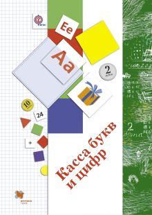 Мастерим из бумаги. Дымковская игрушка. Пособие для детей 5-7 лет. обложка книги