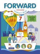 Английский язык. 7класс. Учебник в 2-х частях. Часть 1