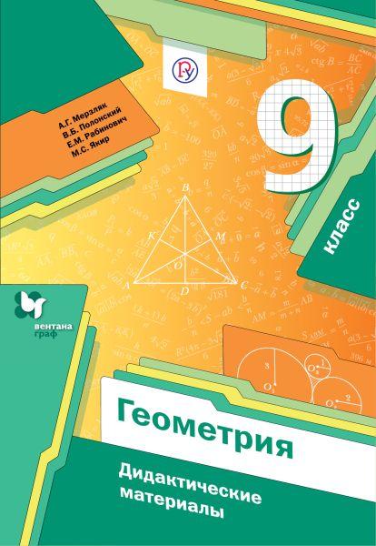 Задачи По Математике 3 Класс С Ответами