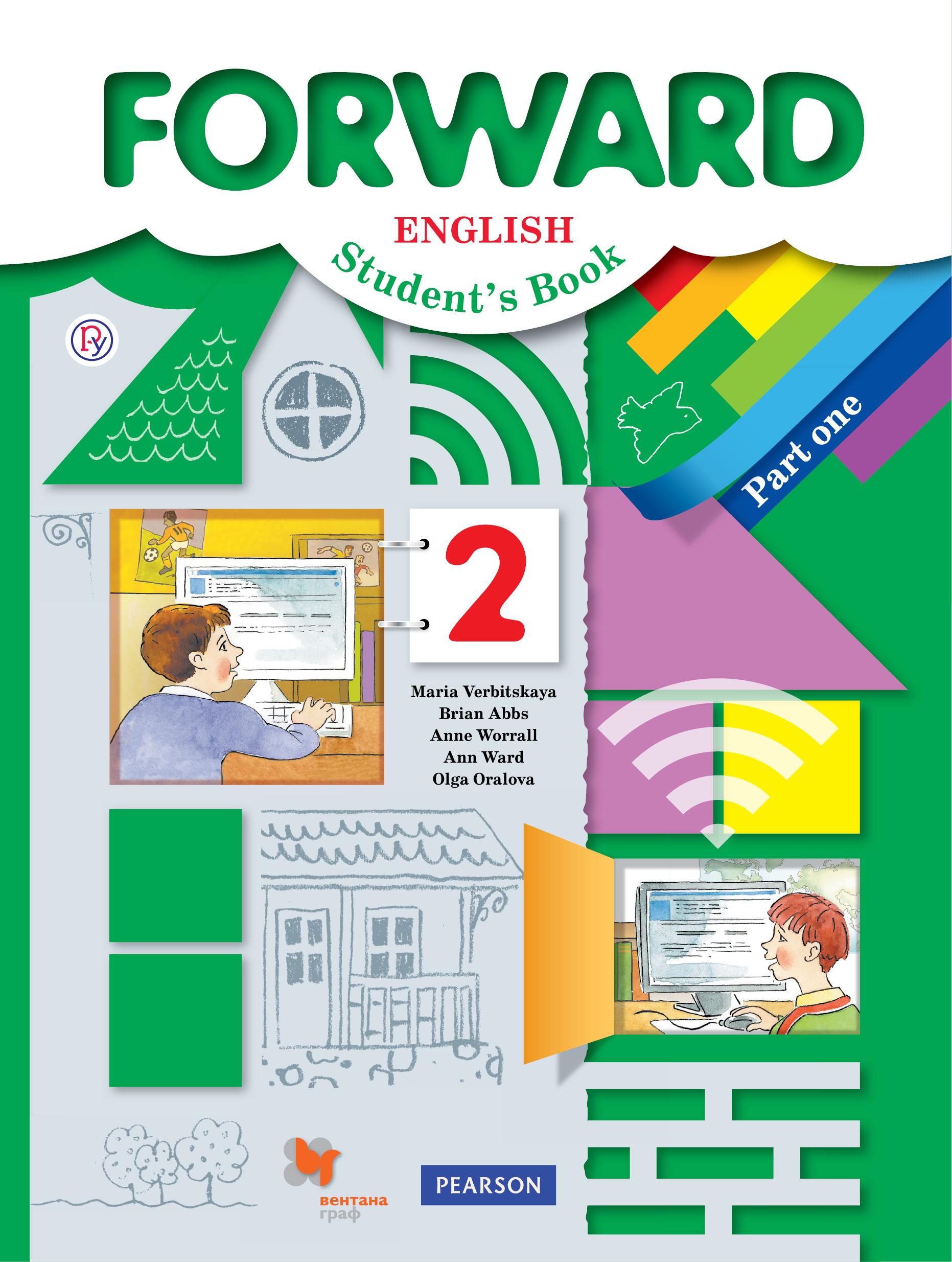 учебник россии язык 2 гдз школа класс английский