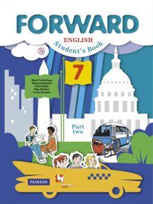 Английский язык. 7класс. Учебник в 2-х частях. Часть 2