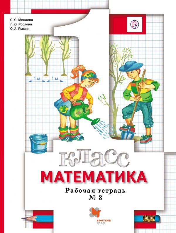Гдз по русскому языку потемкина соловьева