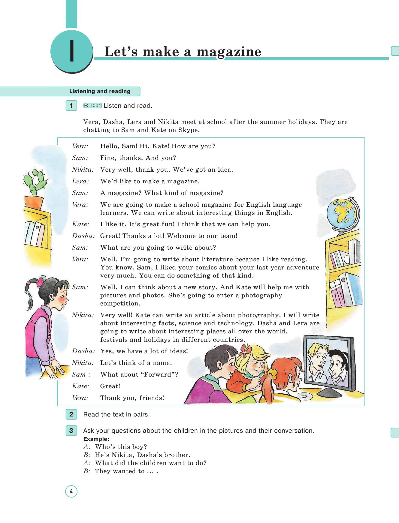 Гдз По Английскому Языку 6 Класс Вербицкая Forward Учебник 2 Часть Ответы