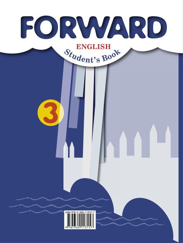 Английский язык. 3 класс. Учебник. Часть 1 - страница 11