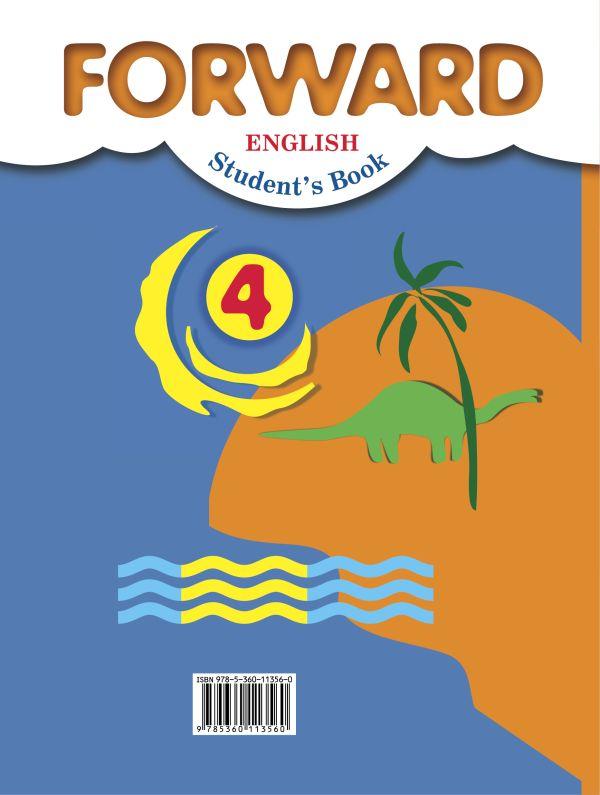 Английский язык. 4 класс. Учебник. Часть 1. - страница 9