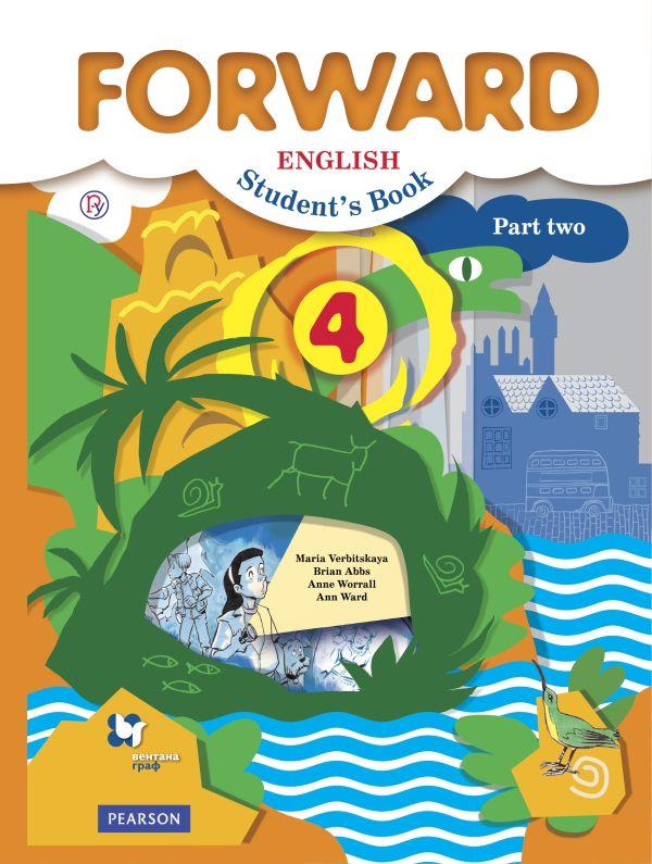 Английский язык. 4 класс. Учебник. Часть 2. - страница 0