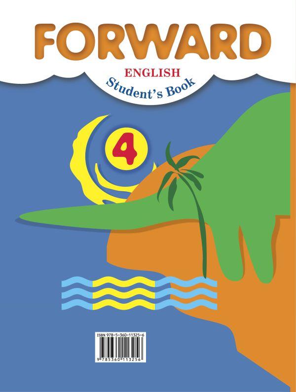 Английский язык. 4 класс. Учебник. Часть 2. - страница 13